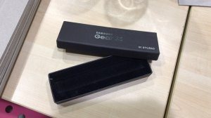 Kartonska Kutija - Dno + poklopac sa ležištem od pliša